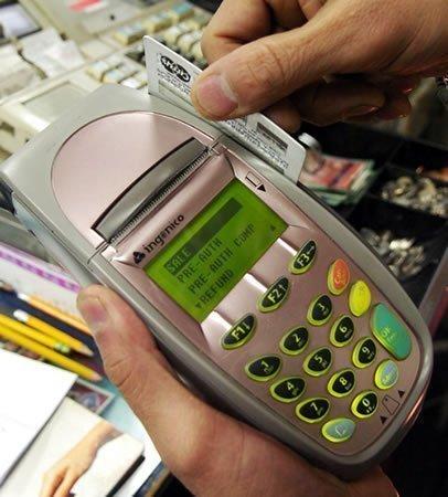 Como Usar O Cart O De D Bito Internacional Cr Dito Ou D Bito